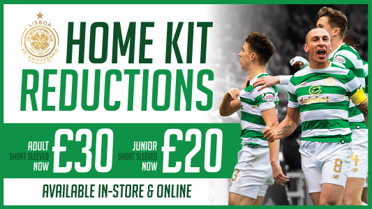 2017/18 HOME KIT REDUCTIONS