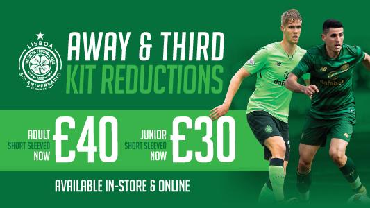 Away & Third Kit reductions