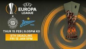 Season Ticket holder Europa League ticket deadline – 5pm Friday