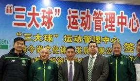 Celtic take Academy coaching philosophies to China