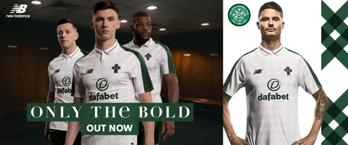 away kit out now