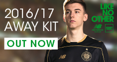 2016/17 away kit out now